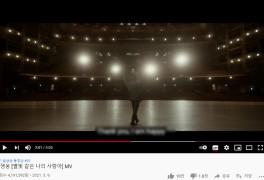 미스 &미스터트롯, 임영웅 신곡 400만뷰 돌파 & 녹음실...