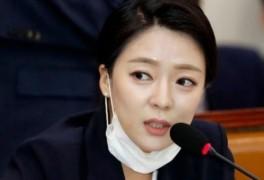 """배현진 """"투기의혹 전수조사 동의서,민주당 들고 나와라""""..."""