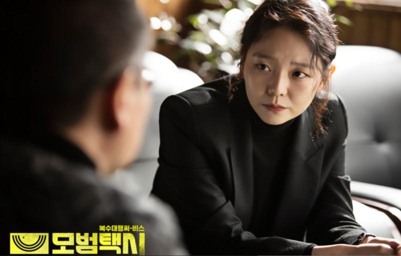 Esom vào vai Kang Ha Na trong Taxi Driver