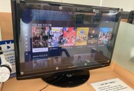 [해랑] 해운대도서관 디지털자료실 VOD 스트리밍 서비스