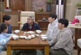 KBS1 '누가 뭐래도' 간암 재발