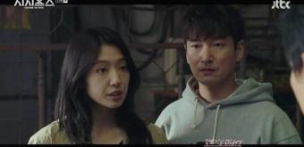 JTBC 수목드라마 시지프스 더 미쓰 12화 줄거리/리뷰/OST - '내가 꼭 바꿀게요.'