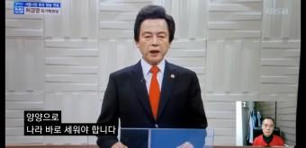 검경합동신문사 국민행복혁신위원회.허경영 대표 서울시장 KBS TV 권시완 총회장