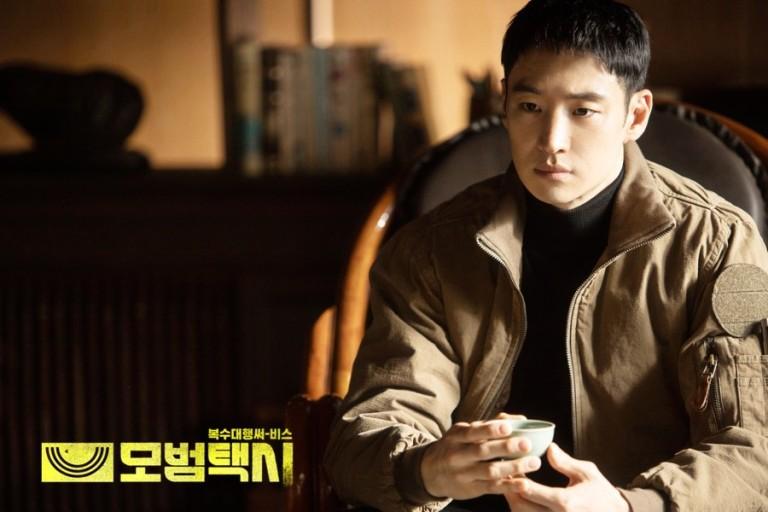 Lee Je Hoon vào vai Kim Do Ki trong Taxi Driver