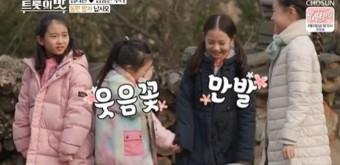 """김다현, 남사친 정동원 등장에 대만족 """"애비는 안중에 없더라""""(아내의맛)"""