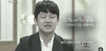 최성봉 진단서 허위 등 후원금 사용처 논란을 보고 난 뒤