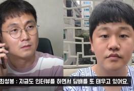 코리아갓 탤런트 출신, 최성봉 거짓 암투병 의혹