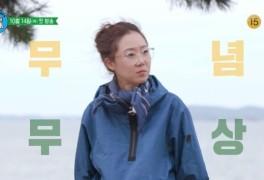 탄소제로프로젝트@ 공효진, 이천희, 전혜진! 촬영지 죽도