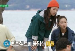 KBS2 오늘부터 무해하게 첫방송 공효진 이천희 전혜진 죽도...