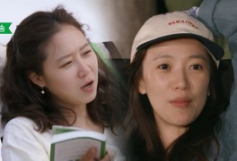 오늘부터 무해하게(오늘무해) 죽도 공효진 이천희 전혜진 부부...