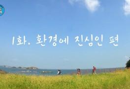 오늘부터 무해하게 1회 죽도 공효진 이천희 전혜진 노래 BGM...
