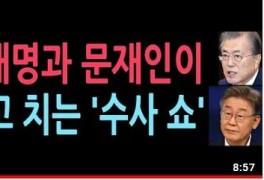 """김만배 구속영장 기각...""""구속 필요성 소명 안돼"""", """"피의자..."""