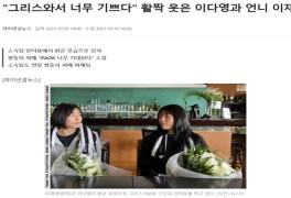 배구선수 이재영, 이다영 자매는 한국을 떠났다 !