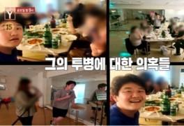 '궁금한 이야기Y' 한국판 폴 포츠 최성봉 가짜 암투병 논란에...