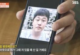 궁금한 이야기 Y 가수 최성봉 허위 암 투병 진단서 논란