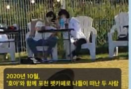 디스패치에서 전한 김선호 최영아의 진실