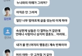 """묻습니다"""" 김선호, 왜곡된 12가지 진실 """"드릴 말씀 없다""""..."""