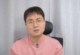이진호, 김선호 전 여친 전 남편의 충격적인 녹취록 공개 '결혼...