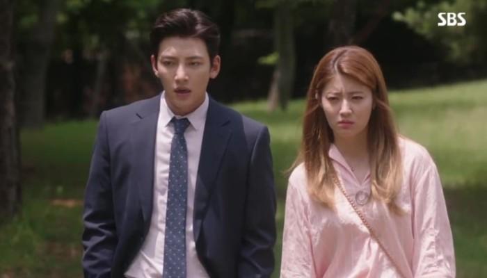 SBS 수상한 파트너 40회 남지현 블라우스 (씨씨콜렉트)