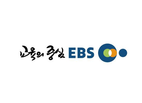 EBS 교육의중심 EBS 로고