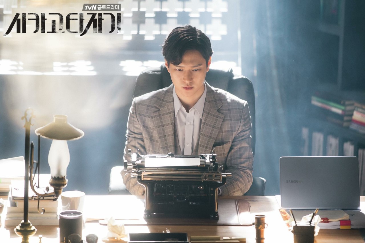 6 Reasons You Should Watch Chicago Typewriter