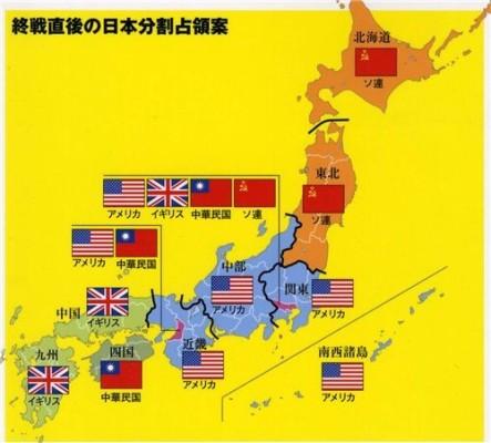 <비밀작전>2차대전 일본 분할안 | 카페