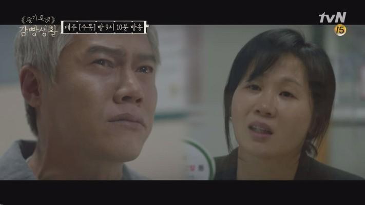 김선영, 카이스트 부인이었다!
