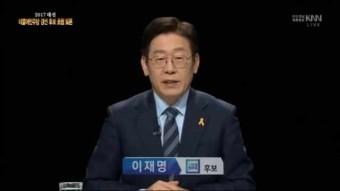 """이재명 """"국민의힘, '尹 후쿠시마 망언' 공식입장 뭔가"""""""