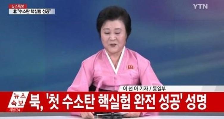 """북한 핵실험에 유엔 안보리 """"국제 평화 위협하는 행위"""" 추가 제재 결의안 마련"""