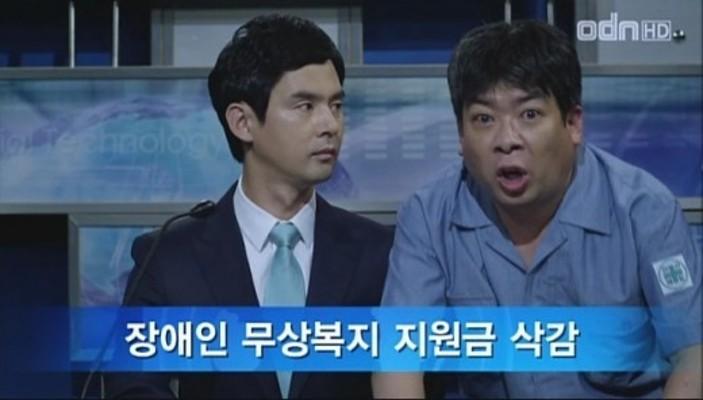 '신퀴2-내귀에 도청장치', 최악의 방송사고 재현 '파격 예고'