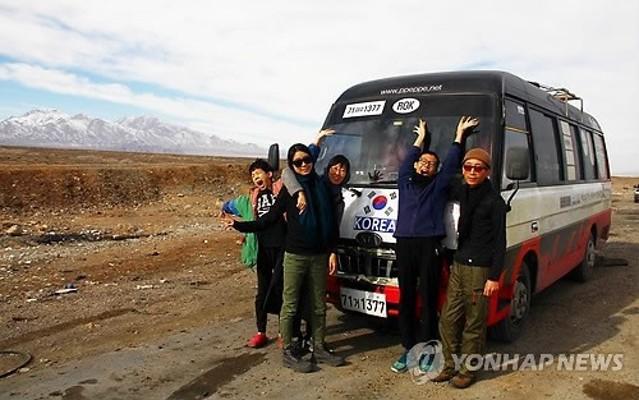 '빼빼가족' 유라시아 24개국 버스 종주 성공   포토뉴스