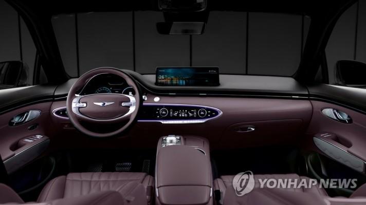 제네시스, 'GV70'디자인 최초 공개 | 포토뉴스