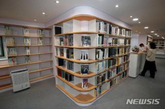 국악박물관 자료실, '개방형 열람실'로 개편