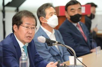 울산시당을 방문한 홍준표 국민의 힘 대선 후보