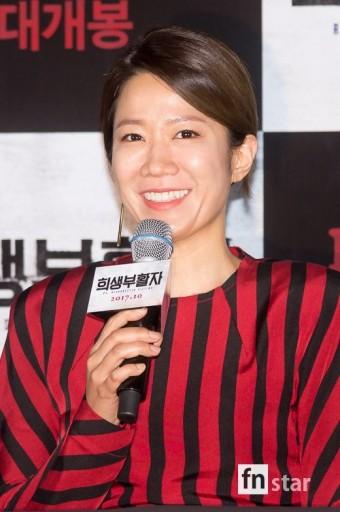 [포토] 전혜진, '향기나는 미소'