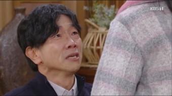"""'누가 뭐래도' 김하연, 박철민과의 눈물 상봉... """"아빠가 살아계서서 너무 좋아요"""""""