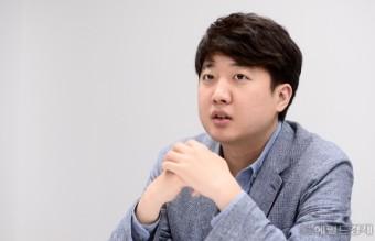 나경원-이준석, 당권 도전 출격…20일 나란히 출마선언