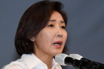 """나경원, 김종인 향해 """"우리 대선주자들 평가절하 말라"""""""