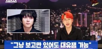 강동원, '반도' 개봉 앞두고 이례적인 유튜브 출연.. '문명특급'·'영국남자' 나온다