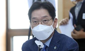 '드루킹 댓글조작' 공모 혐의 김경수, 21일 대법원 선고
