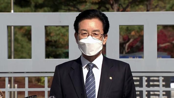 [속보] 검찰, 정정순 의원 구속영장 청구 | 포토뉴스