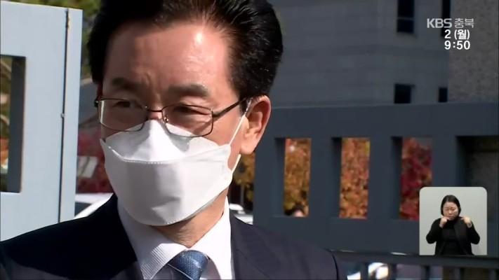 '회계부정' 의혹 정정순 구속영장 청구 | 포토뉴스