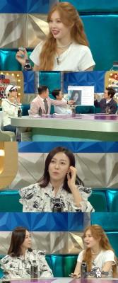 '라디오스타' 현아, 공황장애‧우울증 고백→던과 일화 공개 [M+TV컷] | 포토뉴스