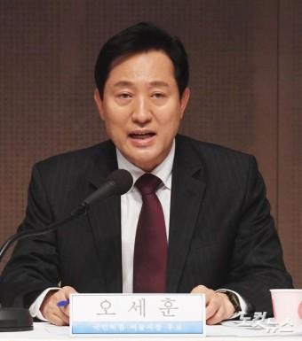 서울시장 후보 초청토론회, 발언하는 오세훈 후보
