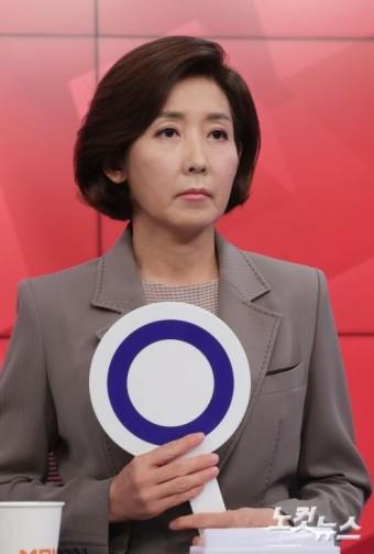 TV토론회 준비하는 나경원
