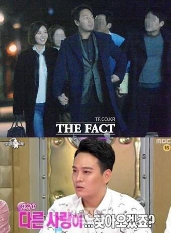 황정음 이영돈 열애, 前남친 김용준 '나도 열애중'