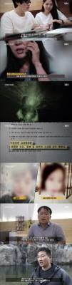 """'그것이 알고싶다' 윤상엽, 아내와 계곡갔다 익사 """"다이빙 후 비명""""   포토뉴스"""