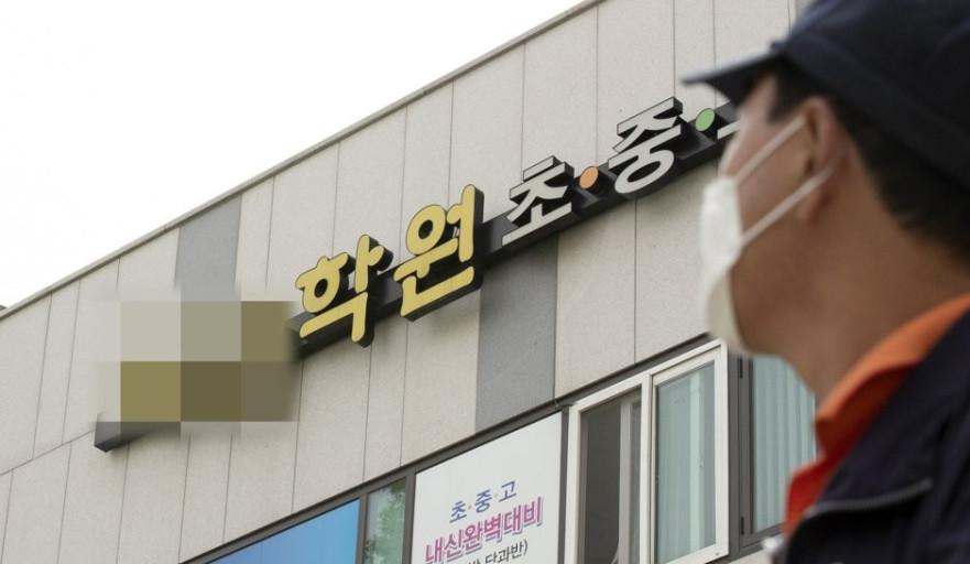 인천 학원강사 태운 택시기사의 4살 손자도 코로나19 확진…택시 승객 부부 2명도 감염