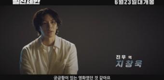 조우진→지창욱 '발신제한' 제작기 영상 첫 공개