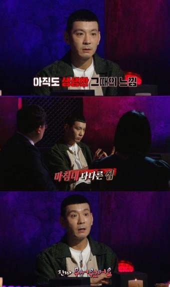 '심야괴담회' 정성호, 충격 괴담→효과음 표현 '극한의 공포' 선사